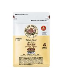 ■Royal Jelly King 〈in a bag〉