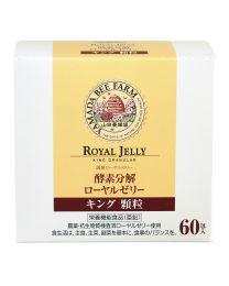 ■Royal Jelly King  Granular