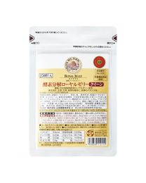 ■Royal Jelly Queen〈in a bag〉