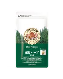 ■Bee Pollen Herb 〈in a bag〉