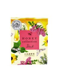 ■Honey collection Dark 15*5
