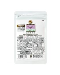 ■Blueberry&Lutein+Propolis〈in a bag〉