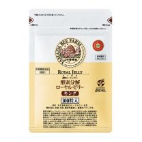 ■ Royal Jelly King 〈in a bag〉100 tablets