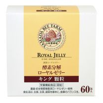 ■Royal Jelly King  Granular 60sachet