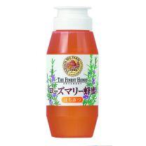 ■Rosemary Honey 300g