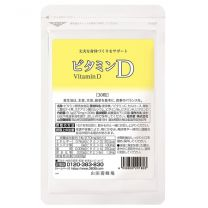 ■Vitamin D〈in a bag〉30tablets