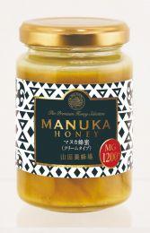 Manuka Honey MG1200+