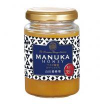 ■ Manuka Honey MG+350