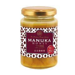 ■ Manuka Honey MG250+