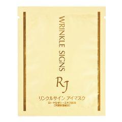 RJ Wrinkle Signs (Wrinkle preventing beauty serum) Eye Mask