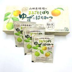★Yuzu & honey Drink (Powder)