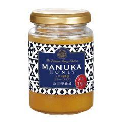 ■ Manuka Honey MG350+